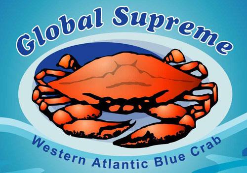 Global Supreme Logo
