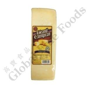 Gruyere Cheese King Cut