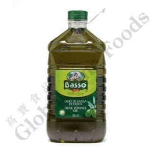 Pomace Olive Oil PET Bottle
