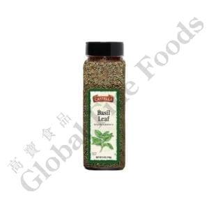 Basil Leaf Herb