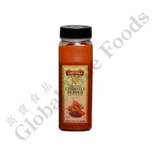 Chipotle Pepper Ground Seasoning