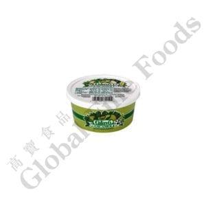 Guacamole in Cup Mild