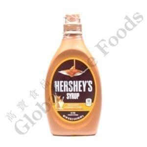 Dulce De Leche Caramel Syrup