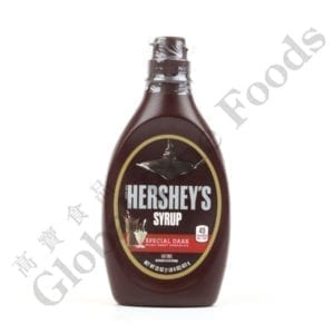 Special Dark Chocolate Syrup