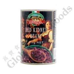 Boiled Bean Red Kidney
