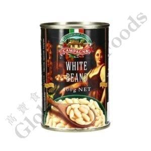 Boiled Bean