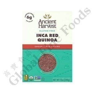 Inca Red Quinoa Grain