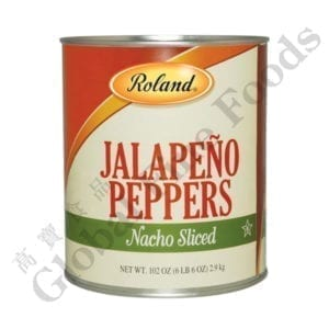 Jalapeno Peppers Nacho Sliced