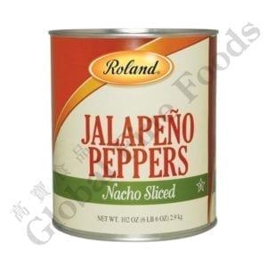 Jalapeno Peppers Nacho Sliced
