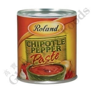 Chipotle Pepper Paste