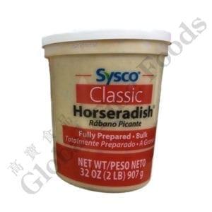 White Horseradish