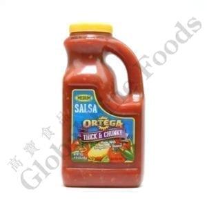 Chunky Salsa Sauce Medium