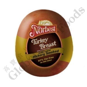 Turkey Breast Skinless Smoked