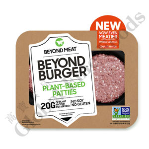 USA Beyond Meat Beyond Burger (Red Label)